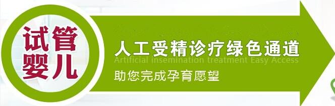 上海试管婴儿专家11月26日莅临助孕